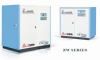 Curtis Air Compressors -- ZW Series Oil Free Screw Compressors
