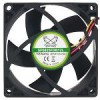 Scythe Kama Flow 2 92mm Case Fan - Low Speed -- 70391