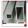 Aluminum Tubing -- 1 X 4 X .125