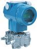 Intelligent Pressure Transmitter -- MDM3051S-DGP