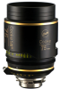 Cooke 75mm 5/i Lens T1.4 -- CKE5 75