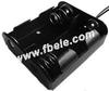 Cell Box -- FBCB1157