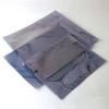 10 x 12 x 2.85mil Static Shielding Bags -- PBYSS1012