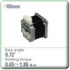 5-Phase Stepping Motor -- 103H7853-8051