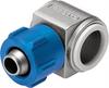 LK-1/4-PK-6-KU Ring piece -- 6283