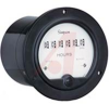 Panel Meter, Analog, Round, 3 1/2 Inch,55ET, 120VAC, 60Hz -- 70209201