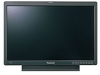 25.5-inch Multi-Format Color LCD Production Monitor with native 1920 x 1200 IPS Panel -- BT-LH2550