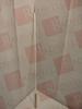 LAIRD TECHNOLOGIES FG9026 ( ANTENNA 902-928 MHZ 6 DB FIBERGLASS OMNI ) -Image