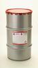 Megaplex® XD5 Grease #2 -- 1044162