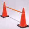 CORTINA Retractable Cone Bar -- 7693700