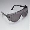 Rx Overglasses