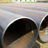 API 5L LSAW Pipe -- LD-001-PP11 -- View Larger Image