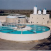 Sludge Recirculation Clarifiers -- Reactivator®