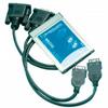 2 Port RS232 PCMCIA -- PM-010