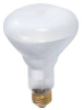 SYLVANIA BR40 MEDIUM BASE 250 WATT 120 VOLT HEAT LAMP REFLECTOR LIGHT BULB -- IBI460840