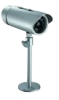 D-Link DCS 7110 HD Outdoor Day & Night Network Camera -- DCS-7110