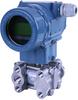 Intelligent Pressure Transmitter -- MDM3051S-DAP