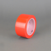3M 471 Vinyl Tape Red 2 in x 36 yd Roll -- 471 RED 2IN X 36YDS -Image