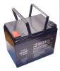 QUANTUM ES3012 CHECK DIM battery (replacement) -- BB-039570