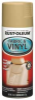Fabric & Vinyl Paint,Sand,11 oz -- 4YLD8