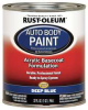 Auto Body Paint, Deep Blue, 1 Qt. -- 6PER0 - Image