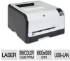 HP CP1525nw CE875A LaserJet Pro Color Printer - 600 x 600 dp -- CE875A