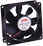 DC Axial Fan -- 246DZ -Image