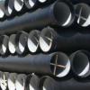 Ductile Iron Pipe -- LD-001-PPDI1