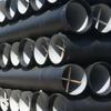 Ductile Iron Pipe -- LD-001-PDI1 - Image