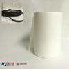 5250 Bemis Sewfree Adhesive Tape