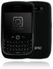 BlackBerry Curve 8900 dermaSHOT Silicone Case -- BB-700