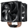 CORSAIR CAFA70 120mm Dual-Fan CPU Cooler -- CAFA70