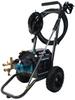 Pressure Washer -- CP5211