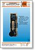 KSV - Economical Micro Flowmeter