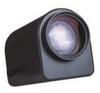 HD Motorized Zoom Lens -- DY21×10HT-M2