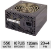 Coolmax MP-550B Power Supply - 550W, 80 Plus, 120mm Fan, 115 -- MP-550B