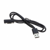 Between Series Adapter Cables -- 2057-CA-USBAM-PH-3E04-MVCC-ND - Image