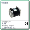 5-Phase Stepping Motor -- 103H8583-6050