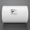 3M™ High Temperature Paint Masking Film 7300 Translucent, 12 in x 1500 ft 3.4 mil, 3 per case Boxed -- 7300 - Image