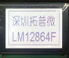 128x64 Graphic Display Module -- LM12864HCW - Image