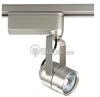 Alpha Trak® Miniature Halogen Track Head Fixture -- P6101-09