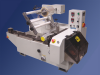 Horizontal Form, Fill &Seal Machine -- AHMT 350T Flow Wrapper - Image