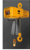 NER/ER Electric Chain Hoist -- (N)ER005L