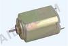 DC Micro Motor -- BFK-390SA