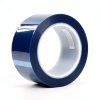 Polyester Tape -- 8991 -Image