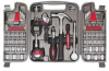 APOLLO PRECISION TOOLS 79 Piece Multi-Purpose Tool Kit -- Model# DT9411