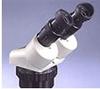 Microscope -- Meiji Microscope EMZ-2