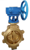 Aluminum Bronze Butterfly Valves -- LD 018-BT5