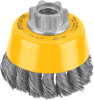 "3"" x 5/8""-11 HP .014 Carbon Crimp Wire Cup Brush -- DW4920 - Image"