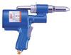 Offset Head Rivet Gun -- AR-011P